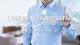 20190423-dax-in-hoechstform-lynx-marktkommentar